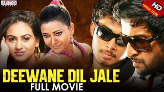 Deewane Dil Jale || Hindi Full Movie || Tanish, Nani, Swetha Basu, Aksha