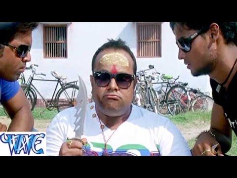 Video सही बात सही इनाम - Bhojpuri Comedy Scene - Uncut Scene - Comedy Scene From Bhojpuri Movie download in MP3, 3GP, MP4, WEBM, AVI, FLV January 2017