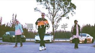 Rvssian - Si Tu Lo Dejas( J-Voltage Remix) ft. Bad Bunny X Farruko X Nicky Jam