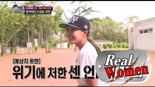 [Real men] 진짜 사나이 -  Jessi, come in a training camp