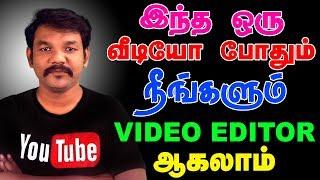 Video Best Video Editing Software and Video Editing Tips in Tamil | Filmora Video Editor Tutorial MP3, 3GP, MP4, WEBM, AVI, FLV Mei 2019