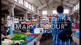 Changzhou China  city photos gallery : Wayfaring Adventures: Changzhou Market. Changzhou, China