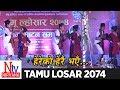Hereko Heryai Bhaye  | Tamu Losar 2074 Live Performance