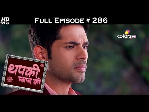 Thapki-Pyar-Ki--17th-April-2016--थपकी-प्यार-की--Full-Episode-HD