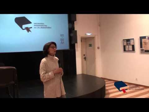 Встреча с режиссером Натальей Назаровой