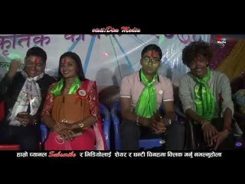 (Hot sexy Dance Shweta Malla || तेरिया भन्दा कम छइनन यी नानीको...93 sec.)