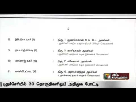 Candidates-List-for-Elections--Pudhucherry