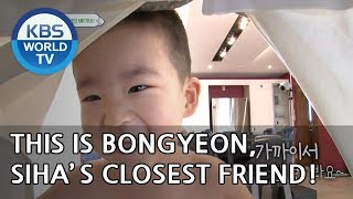 Video This is Bongyeon, SIHA's closest friend! XD [The Return of Superman/2018.11.25] MP3, 3GP, MP4, WEBM, AVI, FLV Juni 2019