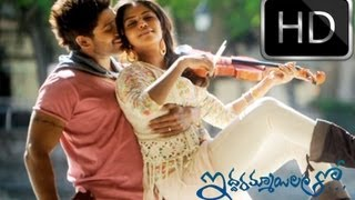 Iddarammayilatho Official First Look Promo trailer HD - Allu Arjun, Amala Paul, Catherine Tresa