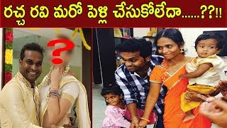 Video shocking news to jabhardast comedian racha ravi second marriage MP3, 3GP, MP4, WEBM, AVI, FLV Januari 2018
