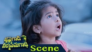 Nonton Little Kids Hilarious Comedy With Nani   Krishna Gaadi Veera Prema Gaadha Movie Scenes Film Subtitle Indonesia Streaming Movie Download
