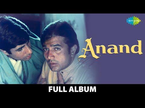 Anand | Full Album | Rajesh Khanna, Amitabh Bachchan | Kahin Door Jab Din Dhal Jaye| Maine Tere Liye