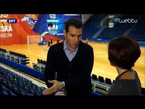 Αθήνα Καλεί Μόσχα – «Ο προπονητής μπάσκετ Δημήτρης Ιτούδης»   05Φεβ2017 | ΕΡΤ
