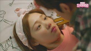Video 남주혁♡이성경 좌충우돌 비밀 연애 Have a secret love♥ MP3, 3GP, MP4, WEBM, AVI, FLV Maret 2018