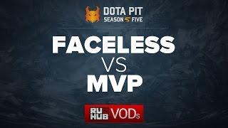 Team Faceless vs MVP, Dota Pit Season 5, game 2 [LightOfHeaveN, Lex]