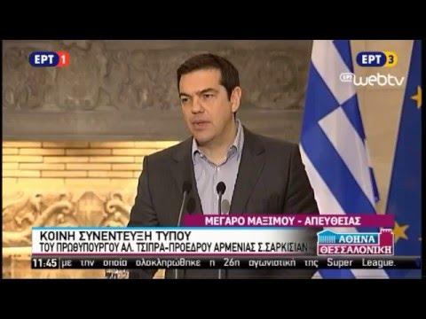 Έκκληση του Πρωθυπουργού στους πρόσφυγες
