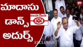 Janasena Leader Madasu Gangadharam Dance Crazy