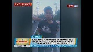 Nonton Lalaking Nag Video Sa Hipag Niya Habang Naliligo At Nagbantang Ipapakalat Ito  Arestado Film Subtitle Indonesia Streaming Movie Download