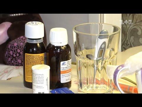 В Україні запроваджують нові стандарти лікування грипу та застуди