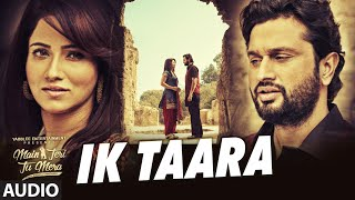 Nonton IK TAARA | LAKHWINDER WADALI | LATEST PUNJABI SONGS 2016 | MAIN TERI TU MERA | T-SERIES APNAPUNJAB Film Subtitle Indonesia Streaming Movie Download
