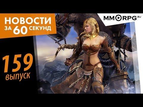 Новости. В Vostok Games увольняют людей из-за Майдана? via MMORPG.SU