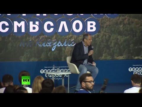 Сергей Лавров выступает с лекцией на форуме «Территория смыслов на Клязьме» - DomaVideo.Ru