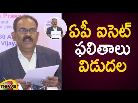 Ap Icet - 2019 Exam Results Release | Ap Icet Results Latest News | Icet Results Updates |mango News