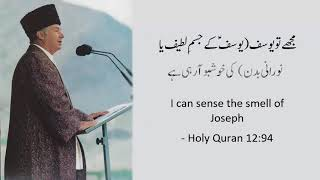 Ae Gul e Bagh e Imamat Teri Khushbu Se Fida, Ismaili Muslims Urdu Ginan Written by Prof. Dr. Allamah Nasir al-Din Nasir Hunzai...