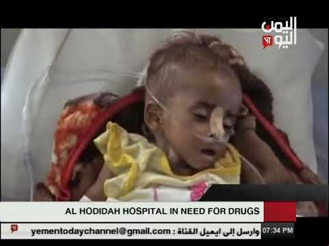 Yemen Today Channel English News 23 10 2017