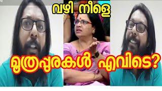 Video Chekuthan against Bhagyalakshmi MP3, 3GP, MP4, WEBM, AVI, FLV April 2018