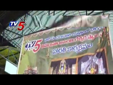 Laksha Deepotsavam Event At Amaravathi Temple Organised By TV5 : TV5 News