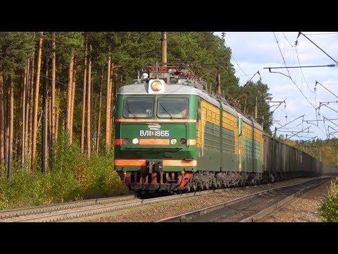ВЛ11К-186/189 с грузовым поездом и приветливой бригадой
