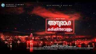 Anuraga Karikkin Vellom Motion Poster Video
