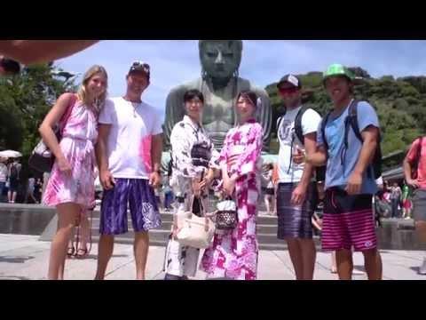Opening Day of the Shonan Chigasaki Pro, Japan