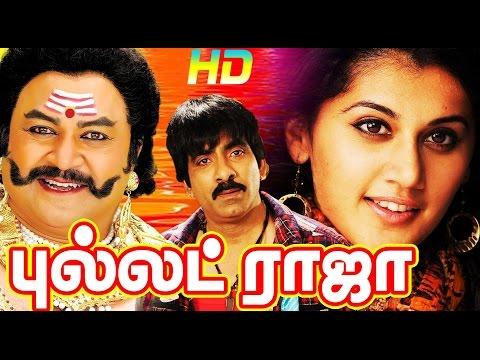 Bullet Raja Full Movie HD | Super Hit Tamil Full Movie HD| Tamil Dubbed Action Movies|