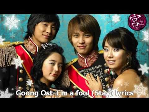 Goong Ost-I'm a fool (Stay) lyrics