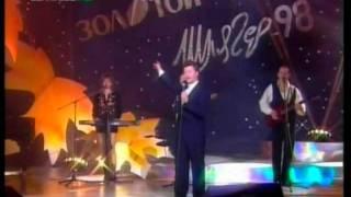 Ярослав Евдокимов И пока на земле существует любовь (Live) retronew