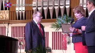 70 летие знаменитого баритона Донбасса Анатолия Юхнова