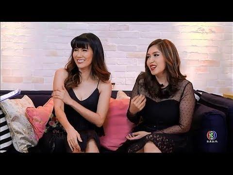 เก้ง กวาง บ่าง ชะนี | แก้ว อภิรดี - เอ้ ชุติมา | 26-05-60 | TV3 Official