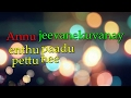 Official Lyric Video | Kalvari Kunnil Naadhan Yagamay Mari | (3 In One) | Haricharan