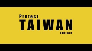 Happy- 跳舞守護台灣版 Pharrell Williams - Protect Taiwan Edition