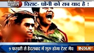 Cricket ki Baat: Virat Kohli's Team Ready to Take Revenge in Test Series against Bangladesh