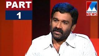 Video Ranjith | NereChowe - Part 1 | Old episode | Manorama News MP3, 3GP, MP4, WEBM, AVI, FLV Desember 2018