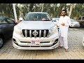 Toyota Land Cruiser Prado TX | Review | Startup| Pakistan