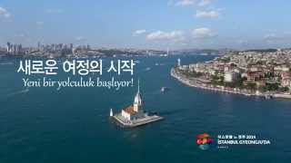 Nonton   Stanbul Gyeongju   Da 2014 Kore Tanitim F  Lm   Film Subtitle Indonesia Streaming Movie Download