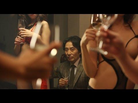 The Taste of Money - Official UK trailer