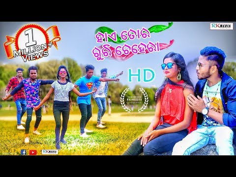 Video HAI TOR GURI CHEHERA (ORIGINAL VIDEO) Dusmanta Suna ll New Sambalpuri HD Video 2018 (RKMedia) download in MP3, 3GP, MP4, WEBM, AVI, FLV January 2017