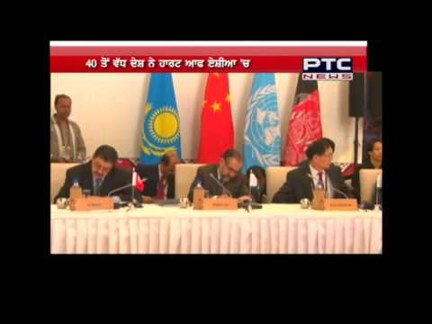 HEART OF ASIA | ISTANBUL PROCESS ON AFGANISTAN | 6TH MINISTERIAL CONFERENCE | AMRITSAR | INDIA