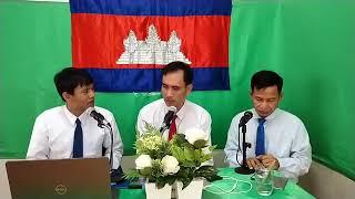 Khmer News - ធនាគារពិភពលោ........