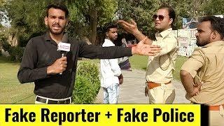 Fake Reporter Prank Part 5   Bhasad News   Pranks in India